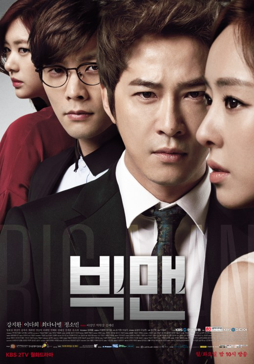 Big Man (Korean Drama)-p1.jpg
