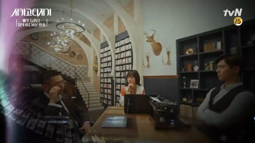Chicago Typewriter Asianwiki