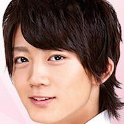 From Five To Nine-Reo Nagatsuma.jpg