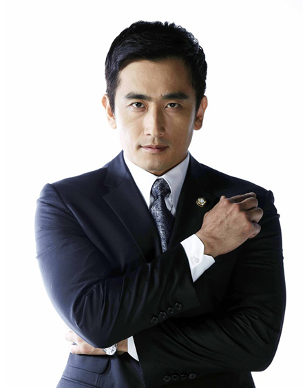 Image result for cha in pyo