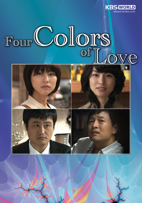 Four Colors of Love.jpg