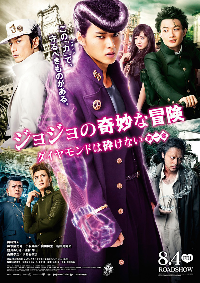 JoJo's Bizarre Adventure- Diamond is Unbreakable-p1.jpg