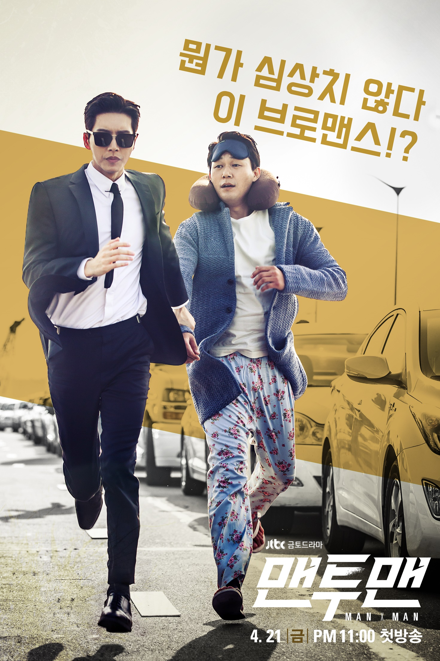 Download Drama Korea Sub Indo