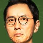 The Noble Detective-Yutaka Matsushige.jpg