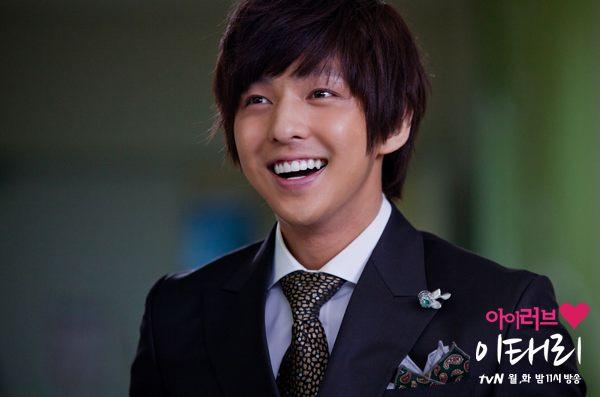 I Love Lee Tae-Ri - AsianWiki