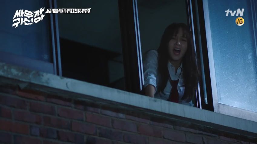 download bring it on ghost ep 15