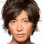 Priceless - Japanese Drama-Takuya Kimura.jpg