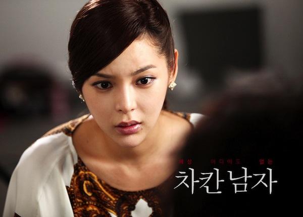 The Innocent Man Nice Guy Korean Drama Asianwiki