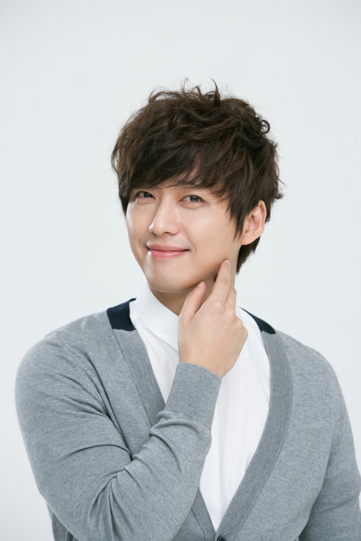 Drama korea nam goong min dating 4
