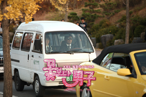 Boys Over Flowers (2009-South Korea-KBS2)-02.jpg