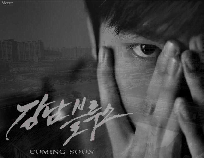Gangnam Blues Gangnam_Blues