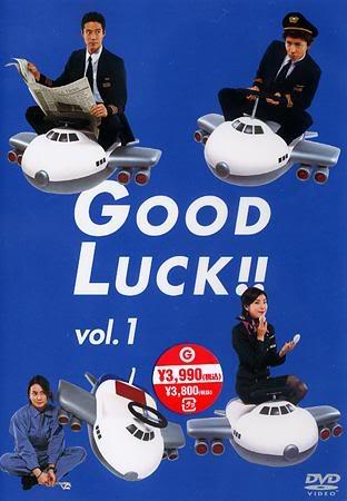 good-luck-ตอนที่-1-10-พากย์ไทย