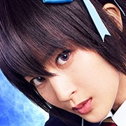 Nise-Koi-Kaede Aono.jpg