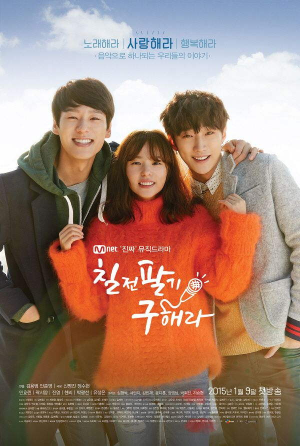 الحلقة 12 والاخيرة من دراما Persevere Goo Hae-Ra مترجمة اونلاين (3 801 مشاهدة)