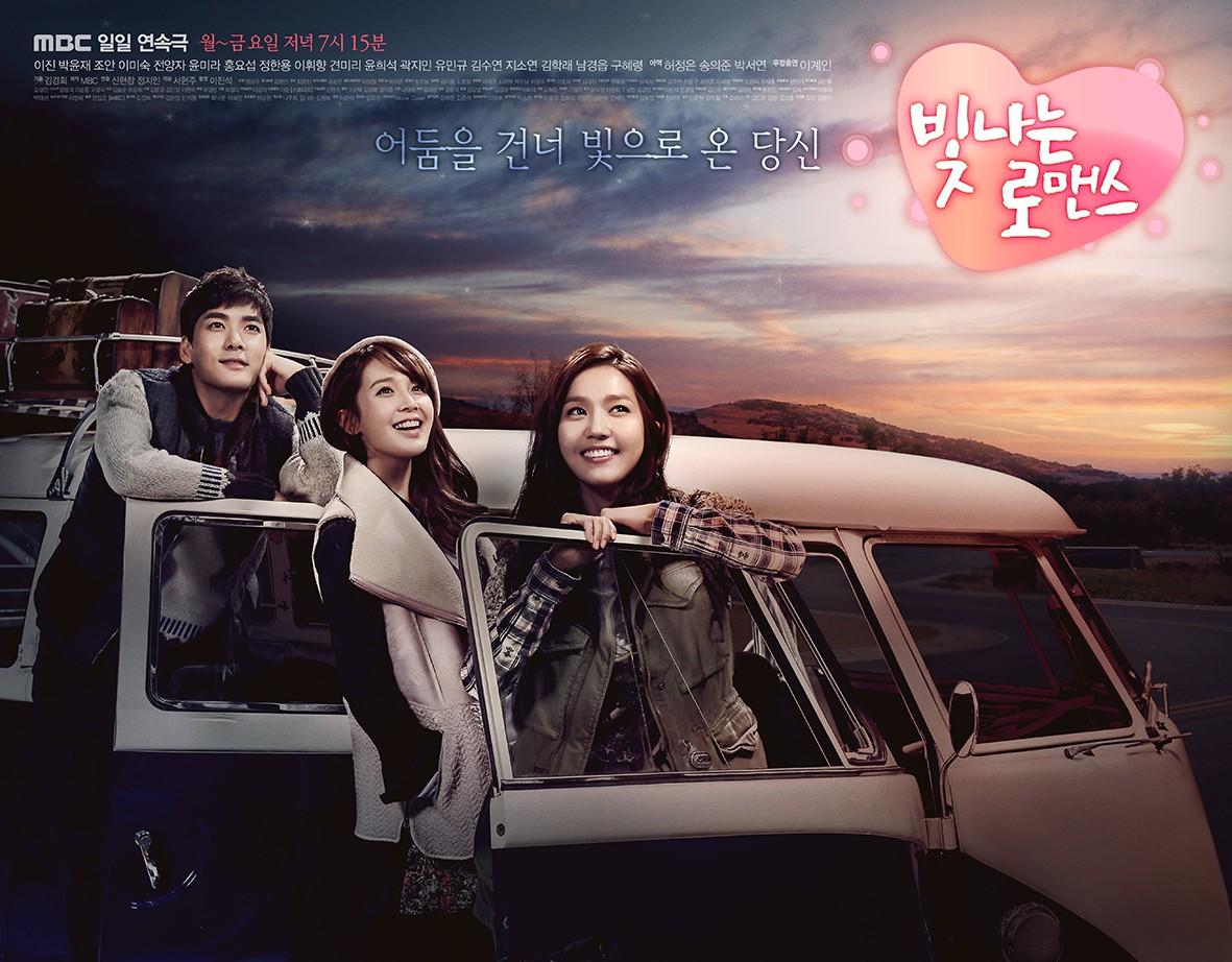Thử Thách Tình Đời - Shining Romance MBC 2014