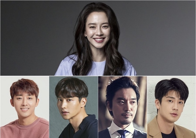 Korean Drama List 2020.We Were In Love Asianwiki