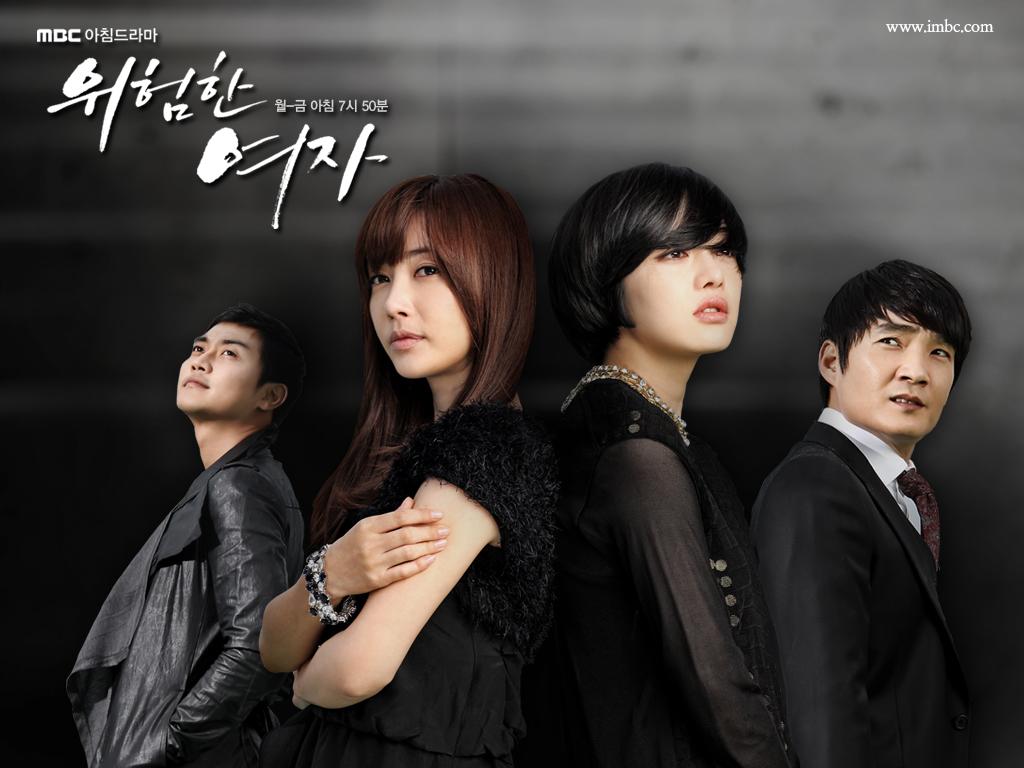 Dangerous_Woman_%28Korean_Drama%29-p1.jpg