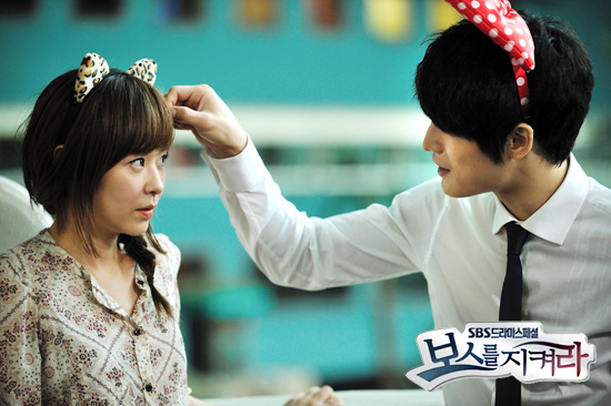 Protect The Boss-36.jpg