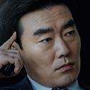 Class of Lies-Yu Seong-Ju.jpg