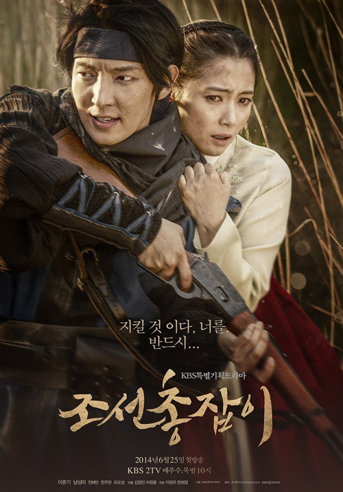 Image result for Gunman in Joseon