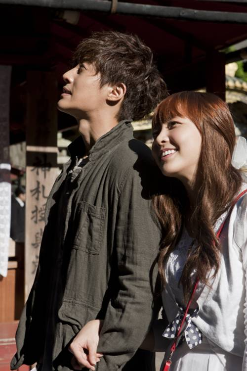 City Conquest Korean Drama City Conquest-001 jpg