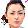 Afro Tanaka-Minami.jpg