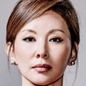 Money Flower-Lee Mi-Sook.jpg