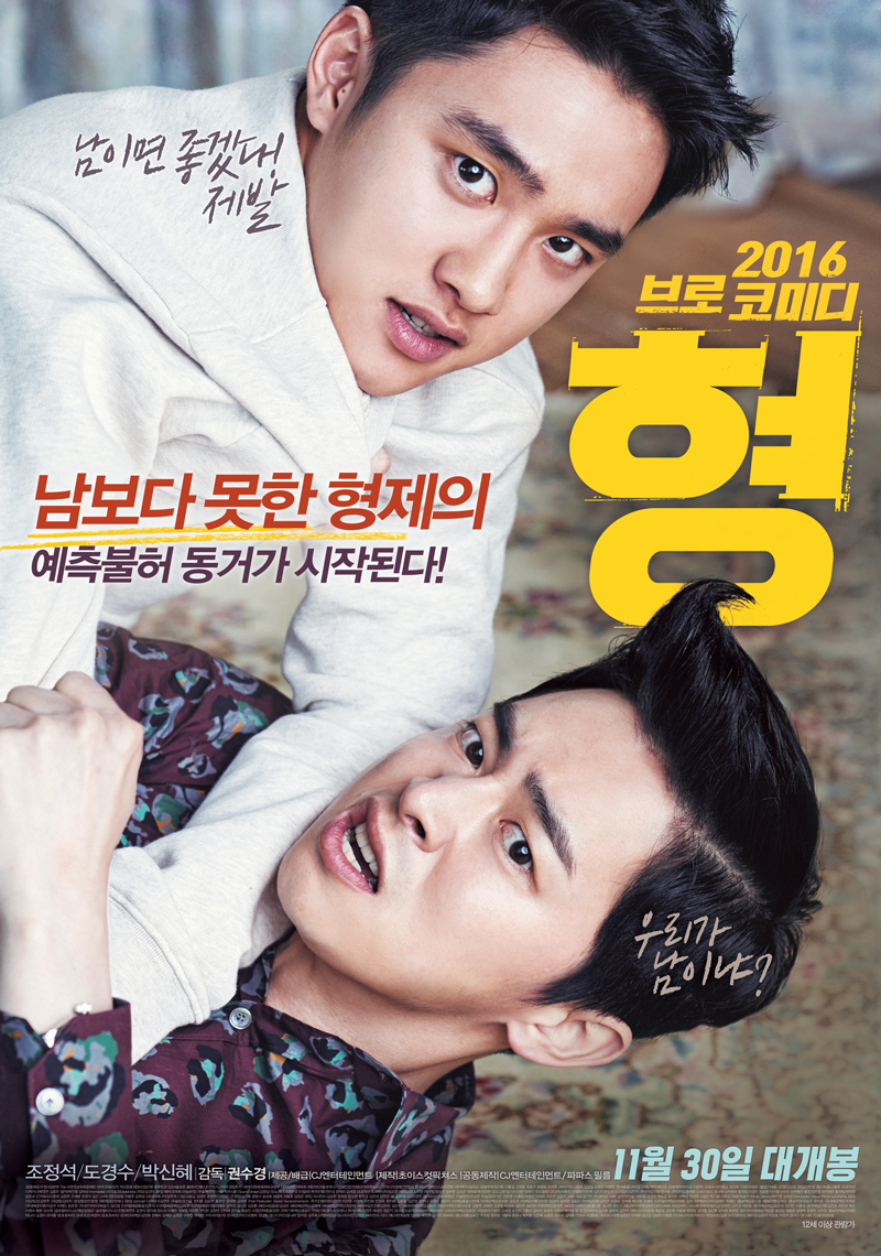 My Annoying Brother-p1.jpg