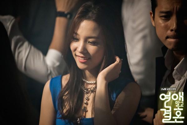 Heo young ji dating website 1