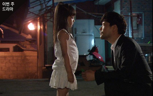 Men Cry (Korean Drama)-p1.jpg