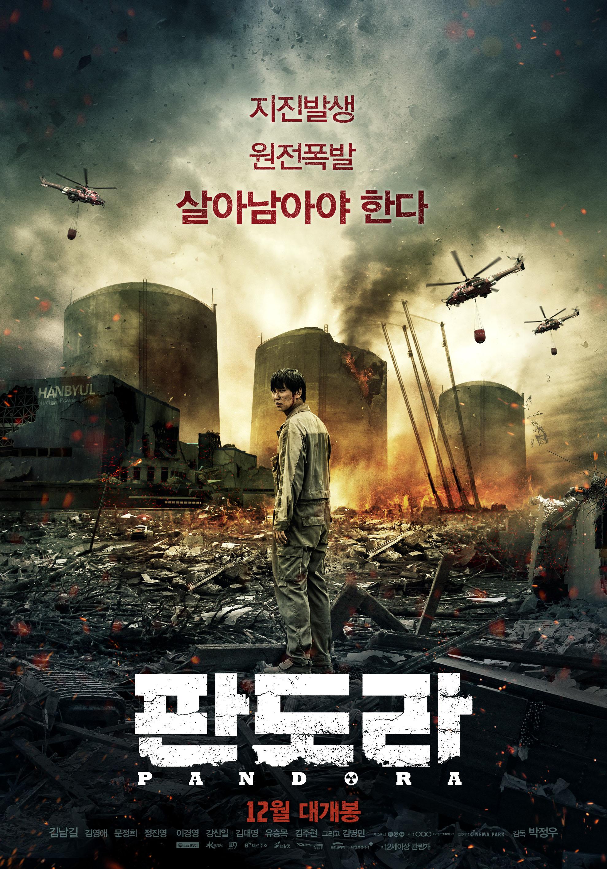 Pandora (Korean Movie) - AsianWiki