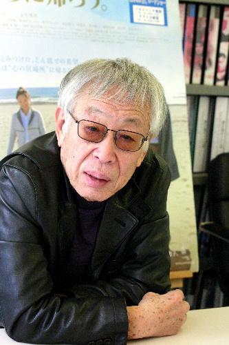 Yoichi Higashi Net Worth
