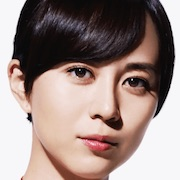 Code Blue Movie-Manami Higa.jpg