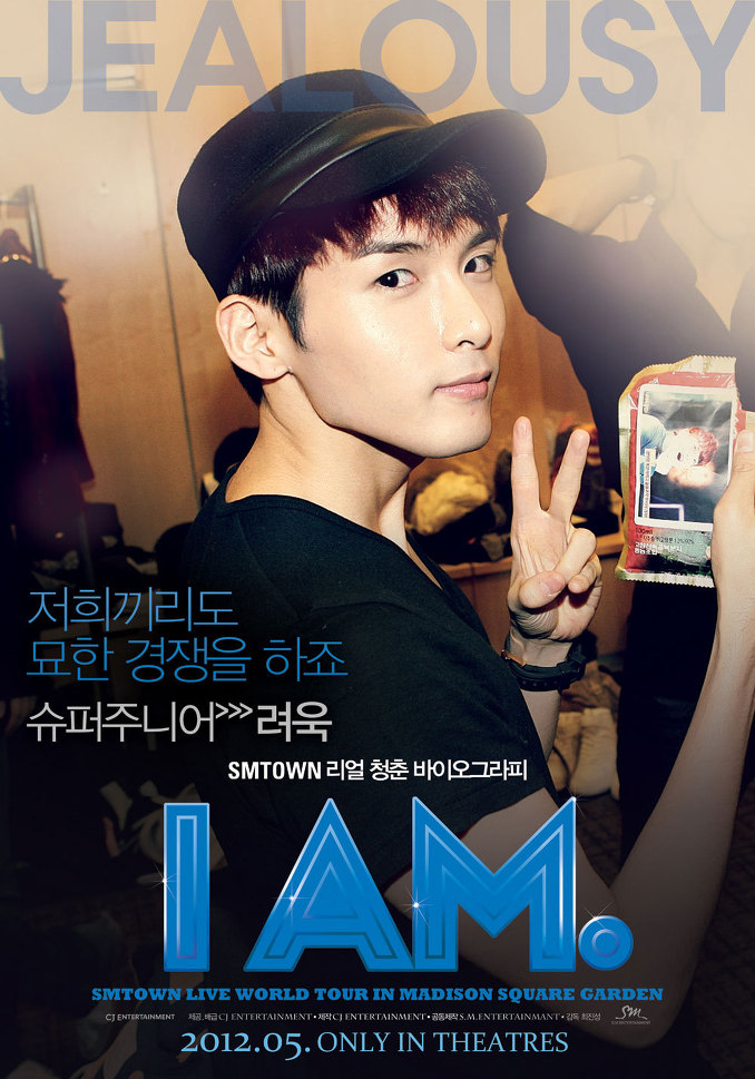 I am- SMTOWN LIVE WORLD TOUR in Madison Square Garden-p21.jpg