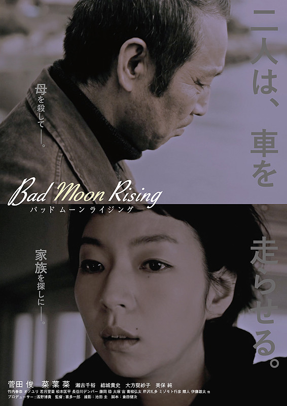 Bad Moon Rising-p01.jpg