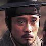 Masquerade-Lee Byung-Hun-Beggar.jpeg