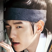 Moon Lovers- Scarlet Heart Ryeo-Baekhyun.jpg