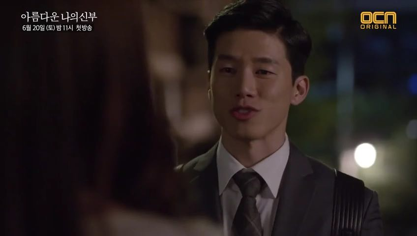 http://asianwiki.com/images/0/0d/My_Beautiful_Bride-ep01-2.jpg