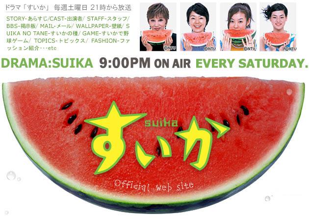 Mariko shiraishi k p vol 3 full disc abridged fd1965 - 3 8