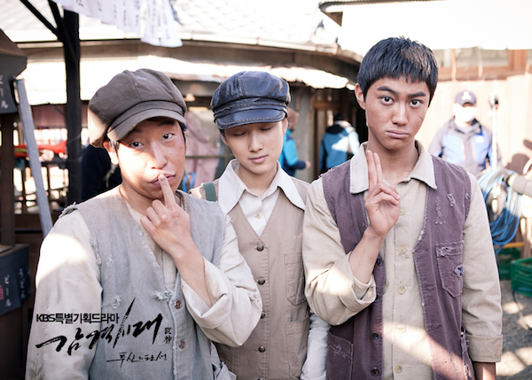دانلود سریال کره ای سن هیجان