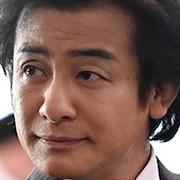 Naoki Hanzawa-2020-Ainosuke Kataoka.jpg