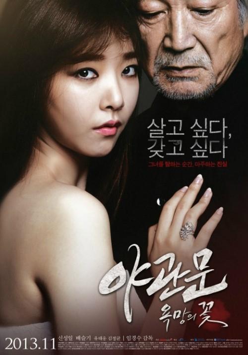 Caregiver movie plot