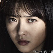 Black (Korean Drama)-Go Ara.jpg