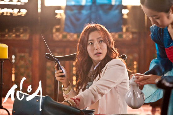 Faith Korean Drama Asianwiki Faith Korean Drama Asianwiki