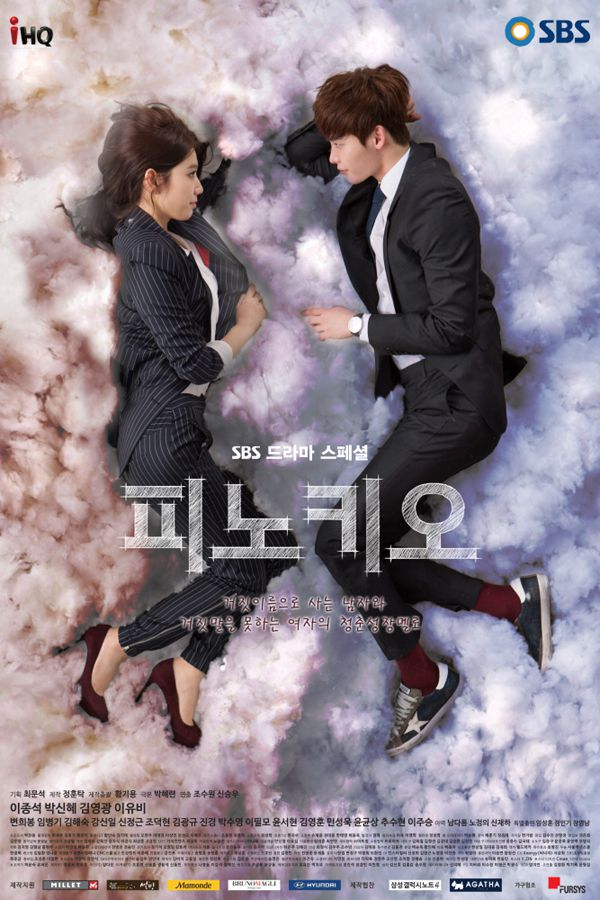 best korean comedy movies 2014