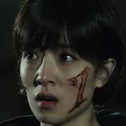 Horror Stories II-Jung In-Sun.jpg