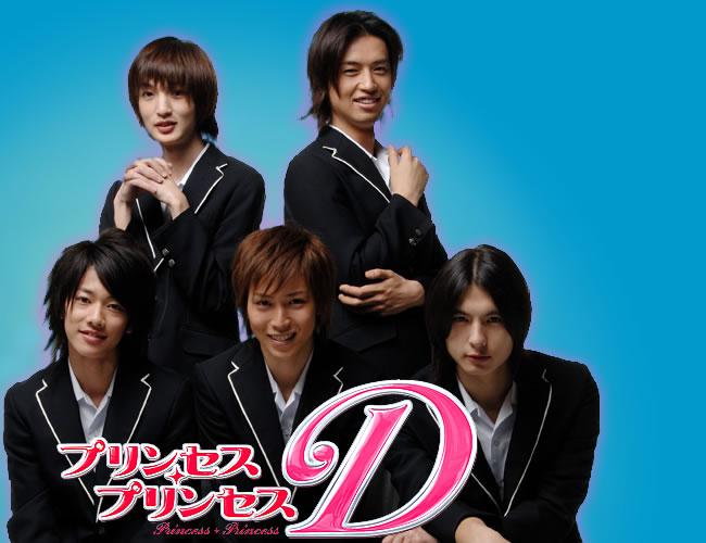 Nakamura Yuuichi Princess Princess D - ...
