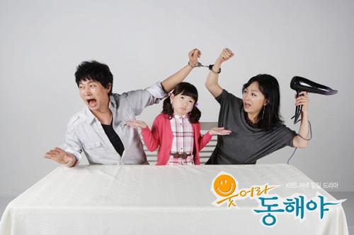 Kang eun hye - 5 4