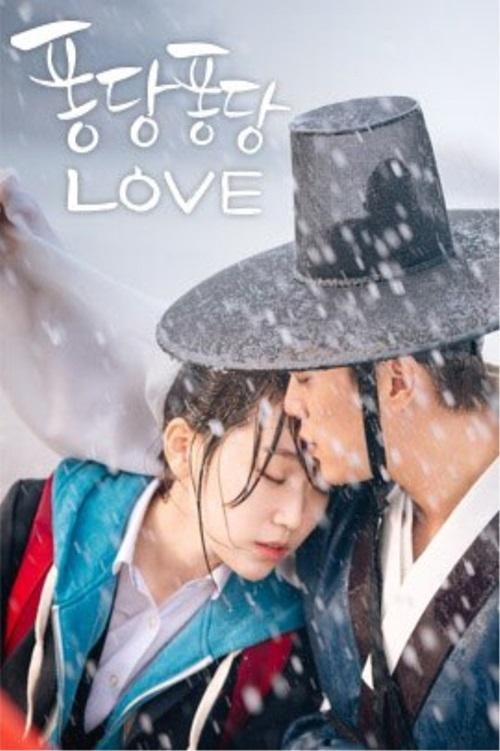 Splash Splash Love-p1.jpg
