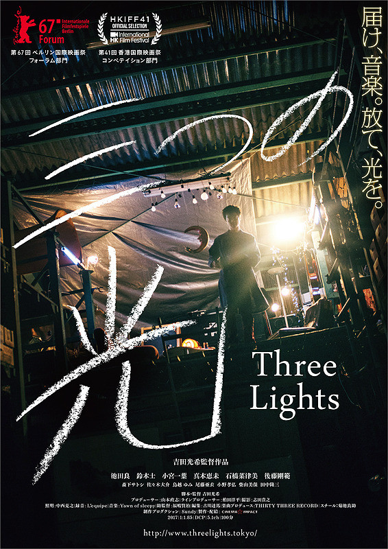 Three Lights-p01.jpg